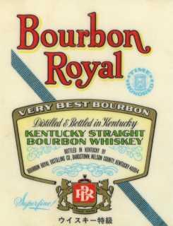 BourbonRoyal.jpg