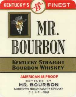 Mr.Bourbon7yo.jpg