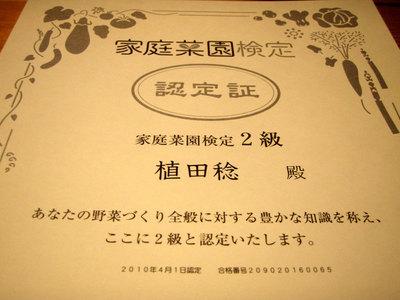 P5030011.jpg